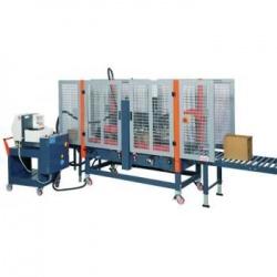 Автоматический заклейщик SIAT модель HM 11 Т