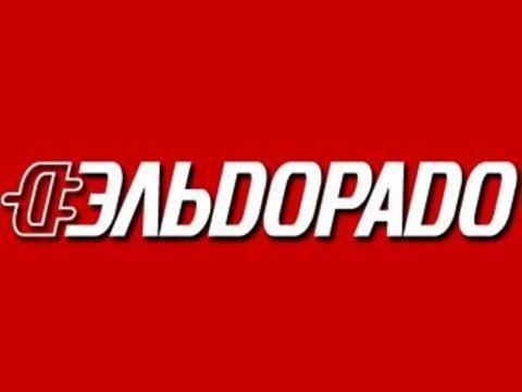 Компания «Эльдорадо» - крупнейшая сеть магазинов электроники и бытовой техники в России и ближнем зарубежье, принадлежащая международной финансовой группе PPF
