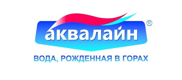 Компания «Аквалайн» - один из ведущих производителей минеральной питьевой воды Юга России. Действует на рынке с 1998 года и является правообладателем таких востребованных торговых марок, как «Легенда гор» и «Горная вершина» (минеральные столовые воды, добываемые в п.Нижний Архыз) и «Акваграцио» (лечебно-столовая минеральная вода для похудения).